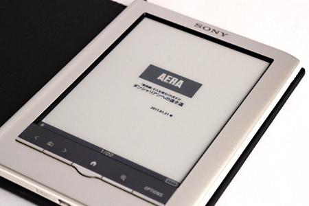 電子書籍リーダー『Reader』で「AERA」をさっそく読んでみた!