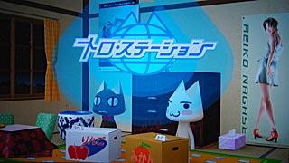 ソニーな、お店が大阪にあった|ソニーショップさとうち